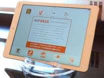 ●全室にiPadを設置。インターネット接続も有線・Wi-Fi無線環境完備!