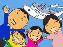 ファミリーで楽しい東京旅行!!