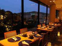 日本料理『おきかぜ』◆美味しい食材をより美味しく、見せ方にも拘った和食レストラン※イメージです
