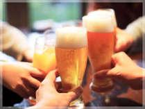 ~飲み放題付き~特別なひとときにお酒は欠かせない!!そんな方にはぴったり♪