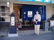 淡路の四季のお料理が味わえる旅館川長です。気さくな主人と女将がお出迎えいたします*