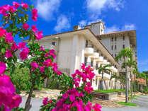 ホテル外観…春にはブーゲンビリアが咲き誇ります♪