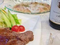 *【夕食/ステーキプラン一例】食べなきゃ損!希少価値の高い伊豆牛(150g)をご堪能下さい