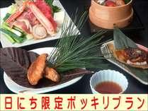 【日にち限定♪】 平成最後の紅葉シーズンをポッキリ価格でお得に泊まれます(^O^)/