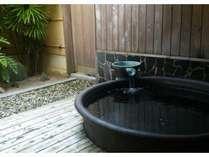 まんまるの匠の湯でゆったり温泉満喫