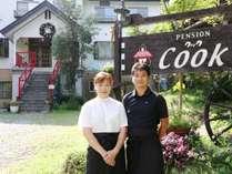 美味しいお料理と、温かなおもてなしでお客様をお待ちしております。