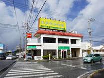 エンドレスサマー 沖縄北店