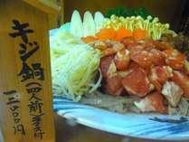 【キジ鍋】自然の恵み★栄養たっぷりキジ肉をお野菜と味わう♪