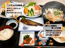 【夕食Aコース】(イメーシ゛)新鮮な地元食材を盛り込んだお料理(7品程).