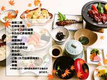 地元名産の久万清流米や野菜を使った調理長が腕をふるった心づくしの膳を召し上がれ♪
