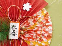 【年末年始】12/31~1/2限定★ご夕食は特別料理★年末・年始は温泉で過ごす【お正月特別プラン】