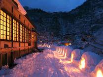 *【かまくら】期間限定の雪の芸術。幻想的な光をお楽しみ下さい。