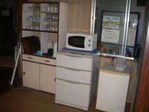 共用冷蔵庫・電子レンジ・電位気ポット・食器