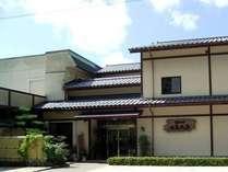 料理旅館 喜久屋◆じゃらんnet