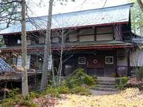 【母屋】約160年前の豪農の館