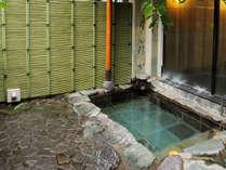 *露天風呂/季節ごとに移ろうの雄大な自然美を眺めながら、日頃の疲れをぜひ癒してください。
