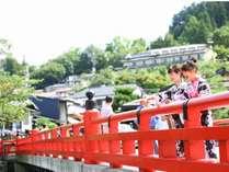 フォトジェニックスポット「中橋」までは当館まで徒歩約3分