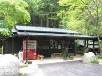 栃木温泉 紅葉谷の湯。当館よりお車で3分。