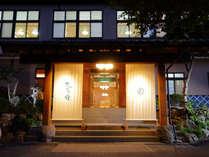 長野県 別所温泉 かわせみの宿