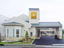 岡山道「岡山総社IC」から国道180号を岡山市街方面へ約2km、左側。