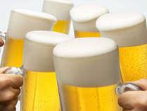 まずはプファ~と1杯!生ビール1杯付プラン!