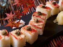 【★2021秋の料理フェア★】かに棒寿司 かに味噌添え※イメージ