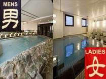 11階 人工温泉大浴場