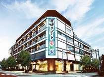 湯快リゾートはここから始まったのです!(^O^)/落ち着いた和風造りの旅館です!