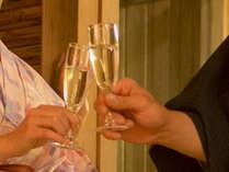 お二人の思い出になりますように・・乾杯