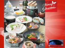 クリスマス特別料理
