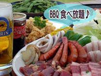 ■バーベキュー食べ放題■外でわいわい食べるのは楽しいですね♪