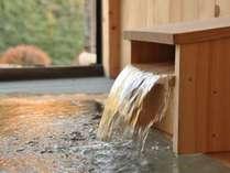 全客室に半露天風呂付きで武尊の山並みと美しい庭園がお楽しみ頂けます♪