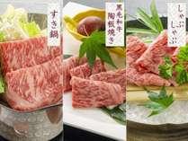 【愉楽コース】メインの黒毛和牛は3種の好みの食べ方を1つ選べます!