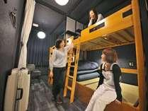【4-6名様向け個室】ご家族での旅行、お友達とのグループ旅行に最適!室内に専用シャワー、洗面台を完備。