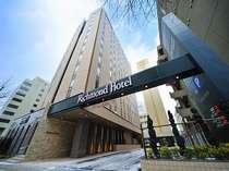 リッチモンドホテル秋田駅前は10周年を迎えました☆ 皆様のご愛顧に感謝致します!