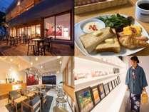 朝食は提携先の「UTSUROI」で♪当館から歩いて2分の場所にあります。