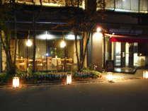 ビジネスホテル 嵐山◆じゃらんnet