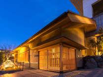 清水小路 坂のホテル京都 (2017年12月1日グランドオープン)