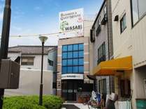 WASABI外観。三河島駅ホームより看板が見えます