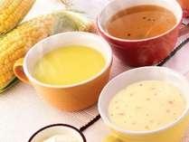 【朝食の新メニュー】『スープバー』始めました。毎朝の朝食で、3種類のスープをご用意しております。