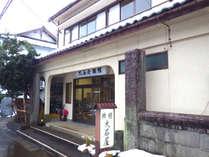 *外観/出湯温泉の開湯は809年、新潟県内で最も古い歴史がある温泉です。
