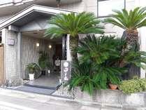 日之出旅館 (福井県)