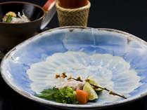 【天原】淡路島の冬の味覚 淡路島3年とらふぐをお愉しみ下さい(料理イメージ)