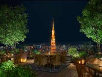 東京タワーを一望できるガーデンテラス