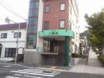 ホテル八幡坂 (北海道)