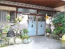 三喜旅館◆じゃらんnet