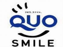 【禁煙】QUOカード(¥3000)付 朝食バイキングサービス AM6;:30~AM8:30