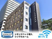 ◆ホテルリブマックス豊洲駅前◆