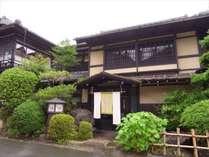 漢方薬膳料理の宿 はづ木