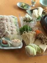 ハモチリ,和歌山県,豪快!活魚料理 高よしパークホテル